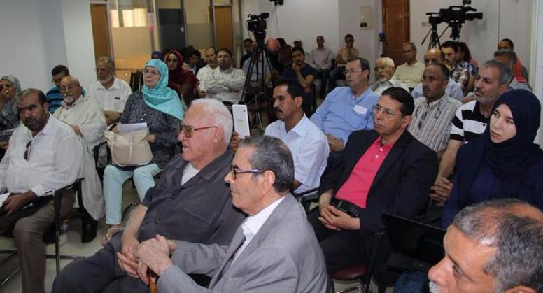 """ندوة """"الاجتهاد والتجديد في الإسلام"""" بتونس"""