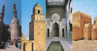 طُرُزُ العمارةِ الإسلاميةِ